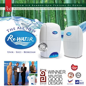 Water - Rx Water Filter