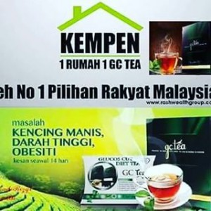 kempen gc tea